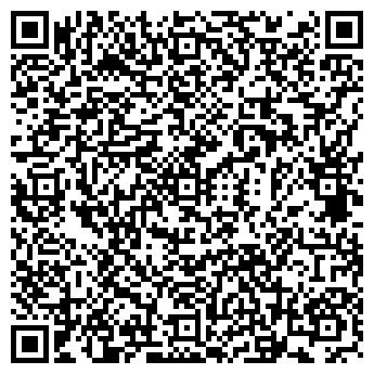 QR-код с контактной информацией организации Рембыт-Киев, ЧП