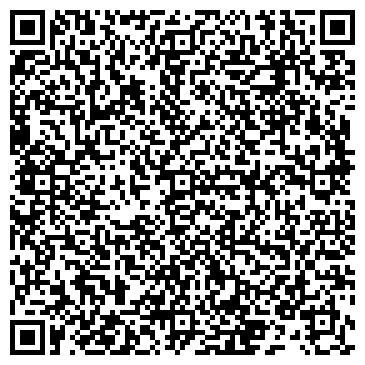 QR-код с контактной информацией организации Рестор-Сервис, ООО