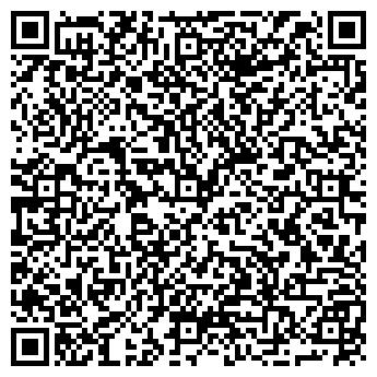 QR-код с контактной информацией организации Электросервис , ООО