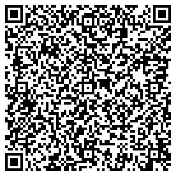 QR-код с контактной информацией организации Эней-С, ООО