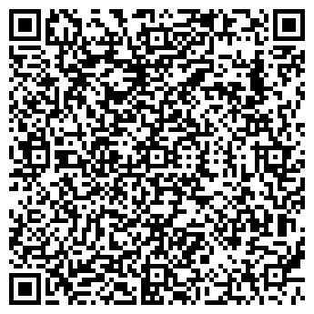 QR-код с контактной информацией организации Weatherhouse, ООО