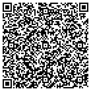 QR-код с контактной информацией организации Ника 2 (nika2), Компания