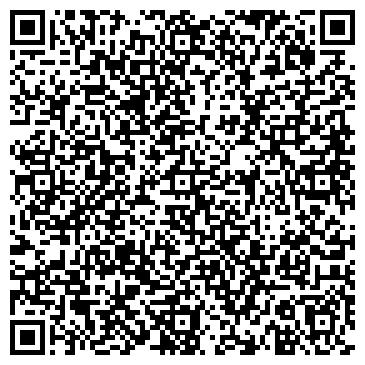 QR-код с контактной информацией организации Инстал-сервис,Компания