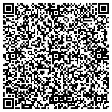QR-код с контактной информацией организации Лайт-Сервис, ЧП