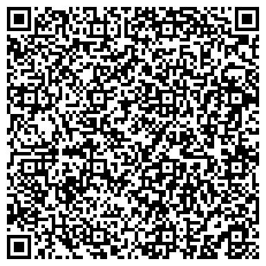QR-код с контактной информацией организации Дело Техники(Сервисный центр), СПД