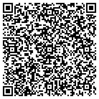 QR-код с контактной информацией организации Степ-сервис , ЧП