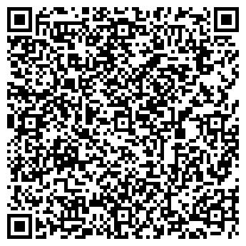 QR-код с контактной информацией организации Ремонт-БТ СЦ, СПД
