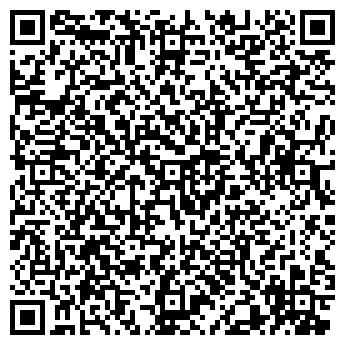 QR-код с контактной информацией организации Климтех, ООО