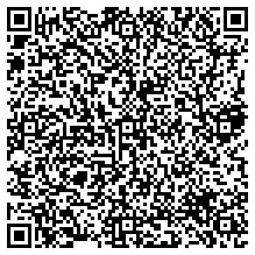 QR-код с контактной информацией организации Техно лайн, ООО