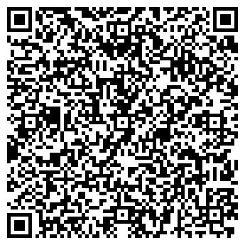 QR-код с контактной информацией организации Швейные машины, ООО