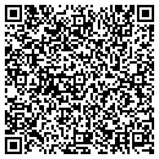 QR-код с контактной информацией организации Иванов ,ЧП