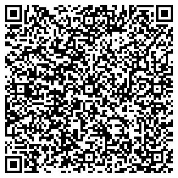 QR-код с контактной информацией организации Сервисный центр Эльф, ООО