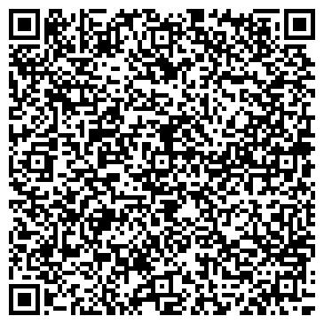 QR-код с контактной информацией организации РемБытТех Сервисный центр, ООО