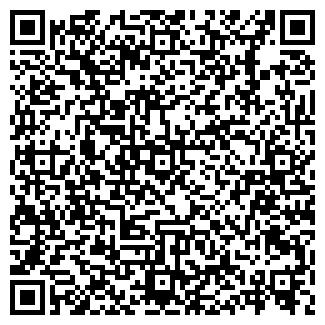 QR-код с контактной информацией организации Три, ЧП (Tree)