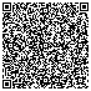 QR-код с контактной информацией организации Мондо (Mondo), ООО