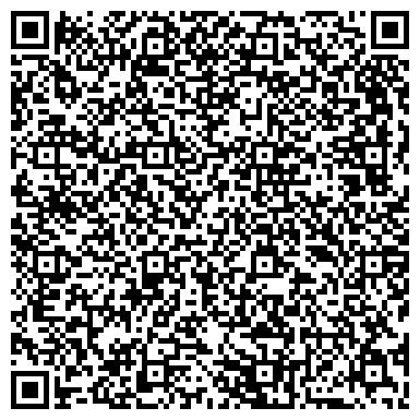 QR-код с контактной информацией организации Дизаг, ЧП (DIZAG)