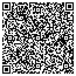 QR-код с контактной информацией организации УютХаус дизайн студия, СП