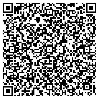 QR-код с контактной информацией организации Кухни бюджет, ЧП