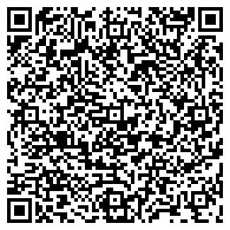 QR-код с контактной информацией организации Савельева И.В., ЧП (ПрофРемонт)