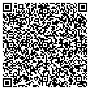 QR-код с контактной информацией организации Авторизованный Сервисный Центр Профи, СПД Донцов И.О.
