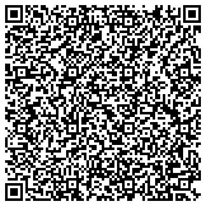 QR-код с контактной информацией организации Сервисный центр Диса-Сервис, СПД