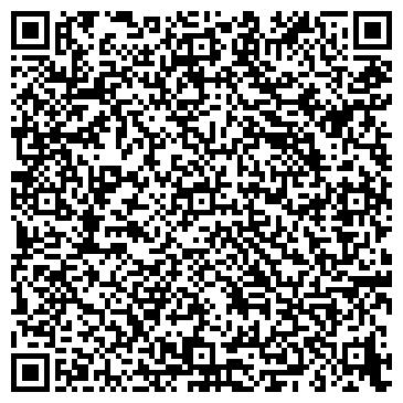 QR-код с контактной информацией организации Триол-Инвест, ООО