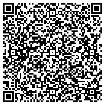 QR-код с контактной информацией организации Моя кухня, СПД