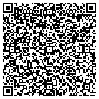 QR-код с контактной информацией организации Vesta, ЧП