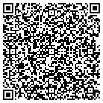 QR-код с контактной информацией организации Вега-сервис,ЧП