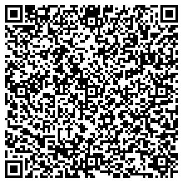 QR-код с контактной информацией организации Холод Сервис, ЧП