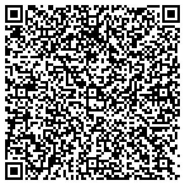 QR-код с контактной информацией организации Ремонт холодильников во Львове,ЧП