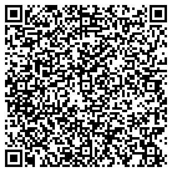 QR-код с контактной информацией организации РемШвей, ООО