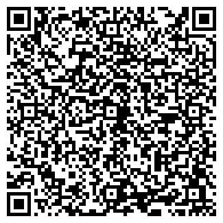 QR-код с контактной информацией организации Витков, СПД