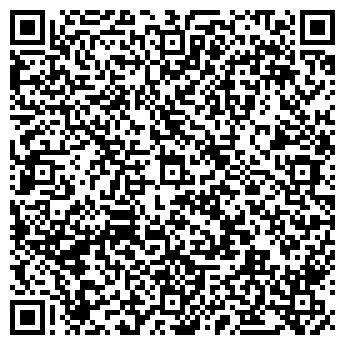 QR-код с контактной информацией организации Компсервис, Компания