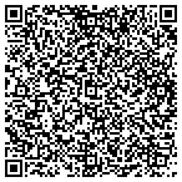 QR-код с контактной информацией организации Ремонт бытовой техники в Луцке, ЧП