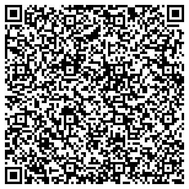 QR-код с контактной информацией организации Ремонт телевизоров Николаев, ЧП