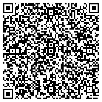 QR-код с контактной информацией организации Веллтекс-Киев, ООО