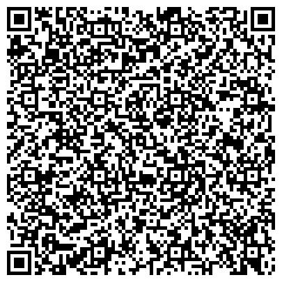 QR-код с контактной информацией организации Сервисный центр Орбита, СПД