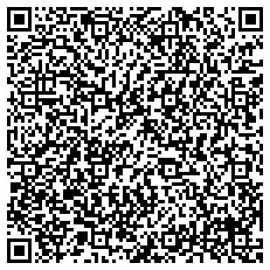 QR-код с контактной информацией организации Сервисный центр Бытрадиотехника, ЧП