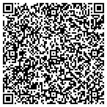 QR-код с контактной информацией организации Винпромхолод, ООО