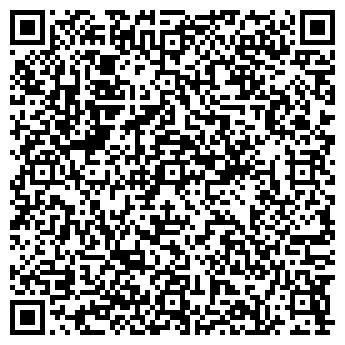 QR-код с контактной информацией организации Тservice, Компания