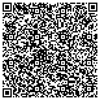 QR-код с контактной информацией организации Сервисный центр Эксперт-сервис+, ЧП