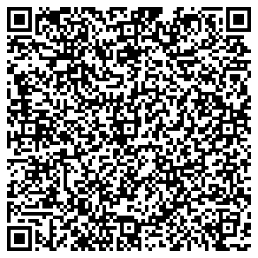 QR-код с контактной информацией организации ТВ-Суппорт (TV-Support), ООО