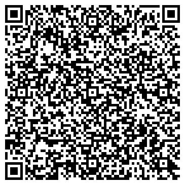 QR-код с контактной информацией организации Лига Мастеро , Компания