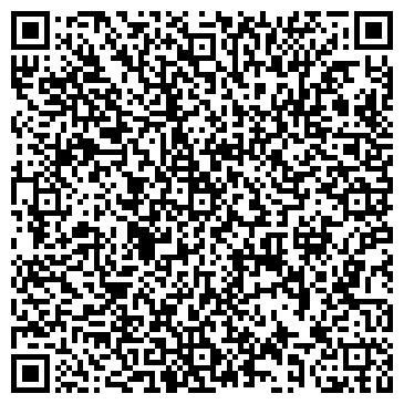 QR-код с контактной информацией организации Глориа сервис, ТОО