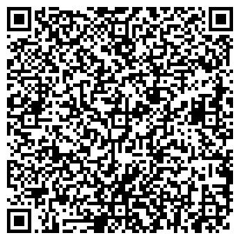QR-код с контактной информацией организации Эко климат, ТОО