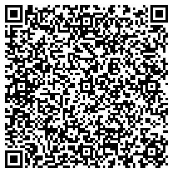 QR-код с контактной информацией организации Амрина, ИП