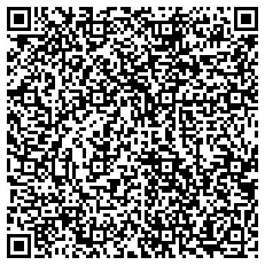 QR-код с контактной информацией организации Нурекенов Маданият Тарихович, ИП