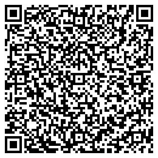 QR-код с контактной информацией организации Кулинич, ИП