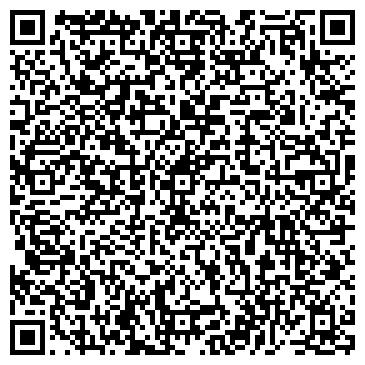 QR-код с контактной информацией организации Нур, Компания